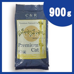 C R プレミアムキャット 900g (2ポンド) ラム肉+白身魚ベース (旧SGJプロダクツ)キャットフード【正規品】