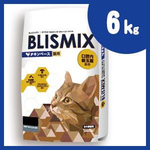 ブリスミックス 猫用 チキン 6kg キャットフード BLISMIX 【正規品】