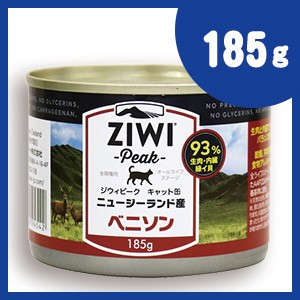 ジウィピーク キャット缶 ベニソン 185g キャットフード ジーウィピーク/ZiwiPeak 缶詰 【正規品】