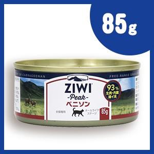 ジウィピーク キャット缶 ベニソン 85g キャットフード ジーウィピーク/ZiwiPeak 缶詰 【正規品】