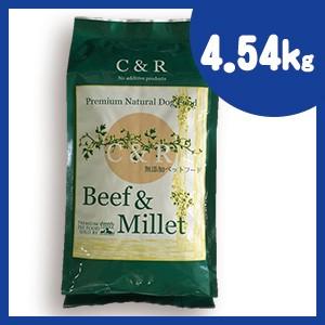 C R ビーフ&ミレット 4.54kg (10ポンド) 牛肉ベースドッグフード (旧SGJプロダクツ)【正規品】