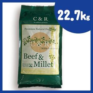 C R ビーフ&ミレット 22.7kg (50ポンド) 牛肉ベースドッグフード (旧SGJプロダクツ)【正規品】