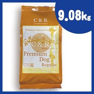 C R プレミアムドッグ レギュラー(普通粒) 9.08kg (20ポンド) ラム肉ベースドッグフード (旧SGJプロダクツ)【正規品】