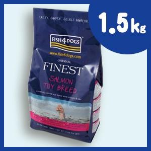フィッシュ4 ドッグ トイブリード 1.5kg fish4dogs コンプリート無添加ドッグフード【正規品】