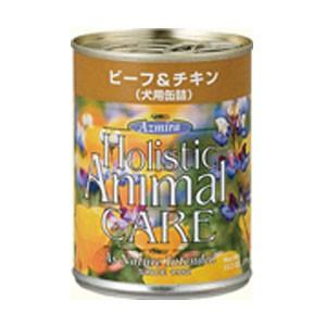 アズミラ ドッグフード ビーフ&チキン 374g 犬用缶詰 【正規品】 azmira ドッグフード