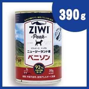 ジウィピーク ドッグ缶 ベニソン 390g ドッグフード ZiwiPeak 缶詰 【正規品】