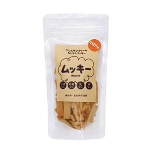 ムッキー かぼちゃ クッキー 50g アレルゲンフリー (犬用おやつ)