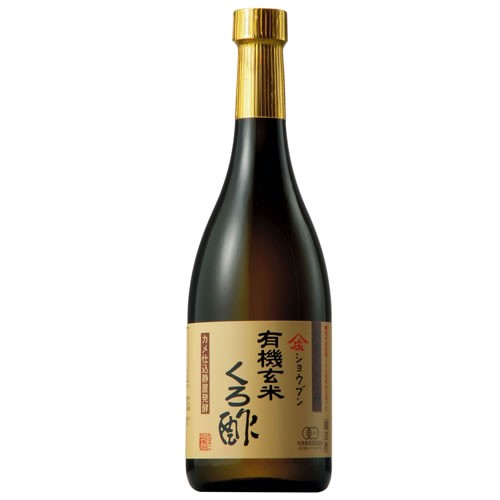 有機玄米くろ酢 720ml [本物研究所] 【食品】