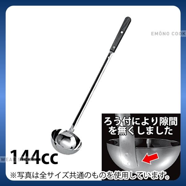レードル 業務用 _ 18-8 ロー...