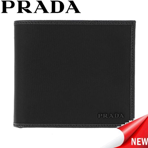 4118d2f70fcc プラダ 財布 二つ折り財布 PRADA 2MO738 比較対照価格56 160 円