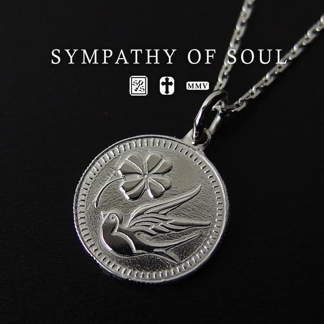 シンパシーオブソウル コインネックレス Liberty Swallow Coin - メンズ レディース ユニセックス sympathy of soul ペンダント チ