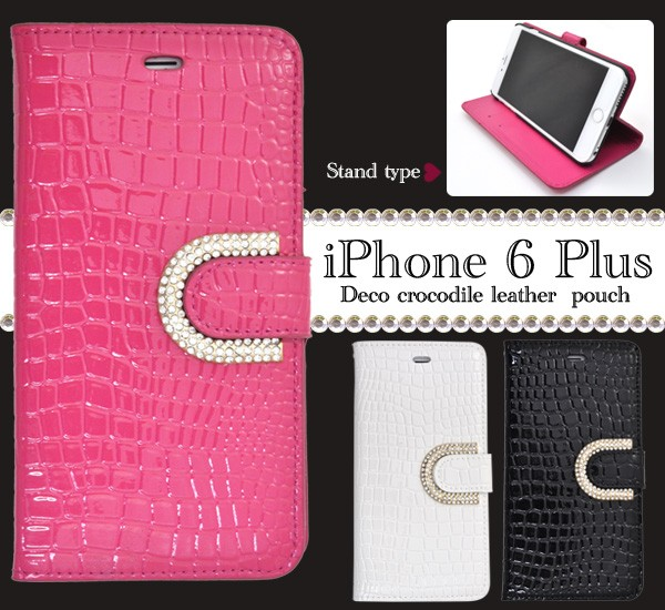 【送料無料】スマホケース エレガントなクロコデザイン♪iPhone6専用デコクロコダイルレザーポーチケース 5.5インチ