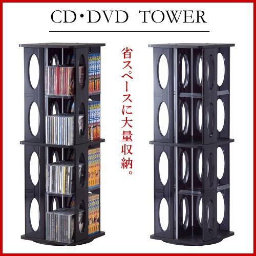 DVD収納 コミック収納 スリム ...