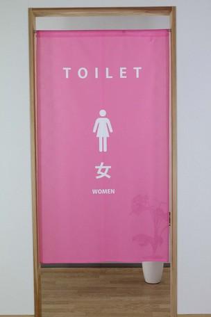 洋風のれん マルチタペストリー TOILET WOMEN ピンク || ファブリック 敷物