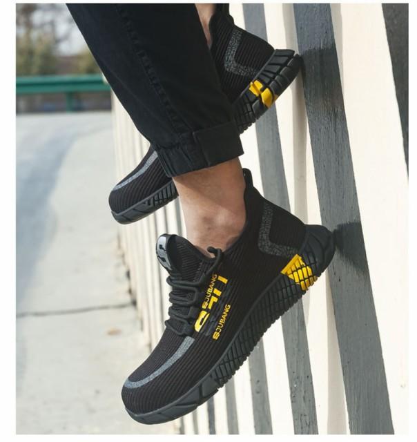 大人気 作業靴 メンズ レディース 作業用スニーカー 作業靴 ハイカット 網布 鉄板靴 レディース トレッキングシューズ 軽量 釘踏み抜き防