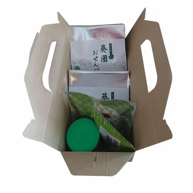 抹茶 菓子 葵 にぎわいセット 西尾 せんべい 煎茶 お茶 ティーバッグ グリーンティー 茶まめ 葵製茶 愛知県 送料無料