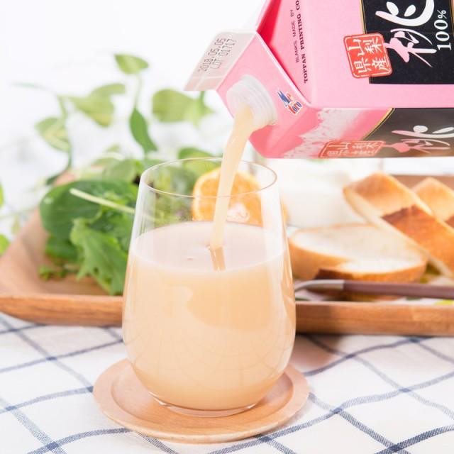 フルーツジュース 桃ジュース 6本 セット 1000ml 果汁 100% 桃 ジュース もも ピーチ 白桃 濃縮還元 山梨特産 紙パック 誠 山梨県