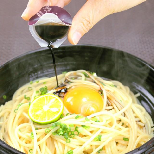 オリーブ燻製醤油 二年熟成 ポーションスタイル 3パック セット 調味料 しょうゆ 国産 香川県