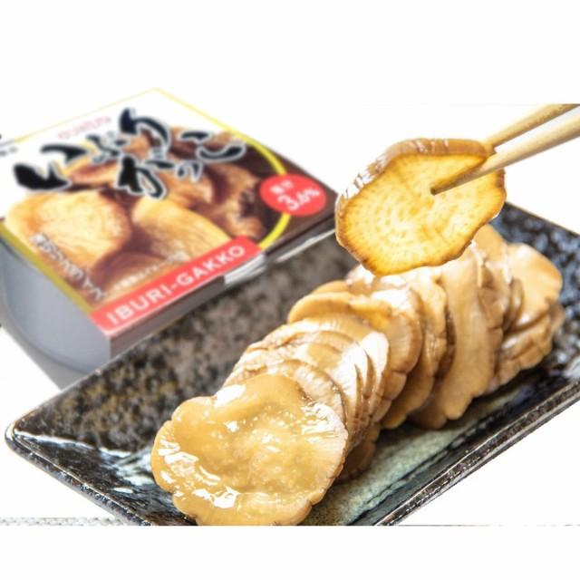 缶詰 茶わんむし いぶりがっこ 6缶 セット 秋田名物 比内地鶏 海鮮 茶碗蒸し 缶詰め こまち食品工業 保存食