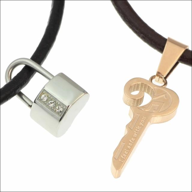 ペア 南京錠と鍵 パッドロック&ノートキー(ピンク) サージカル ステンレス ネックレス トップ  [P062]