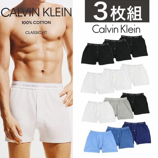 【3枚組セット】カルバンクライン トランクス メンズ 下着 calvin klein CK ニットトランクス パンツ ブランド お得 セット SET ギフト