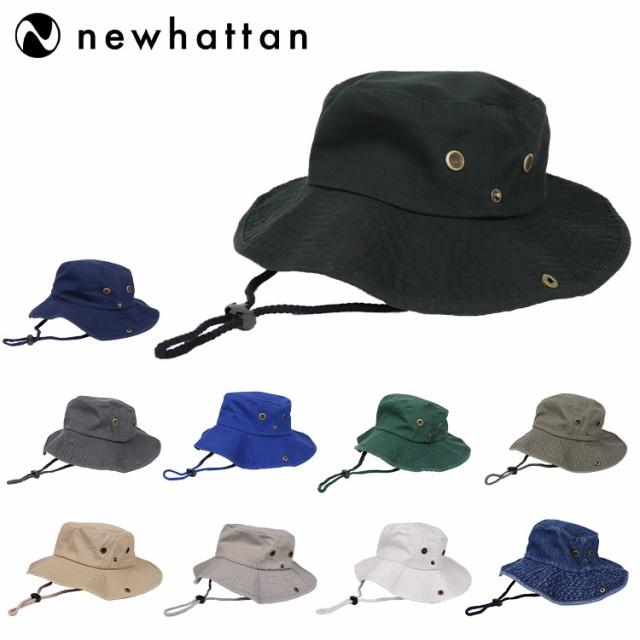 ニューハッタン サファリハット アドベンチャーハット メンズ レディース Newhattan アウトドア 帽子 人気 ブランド おしゃれ ハット ツ