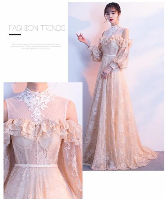 139d5084f0a7d 刺繍 フリル 肩あき Aライン ロング ワンピース 可愛い きれい 上品 オルチャン パーティ お呼ばれ 結婚式 大きいサイズ
