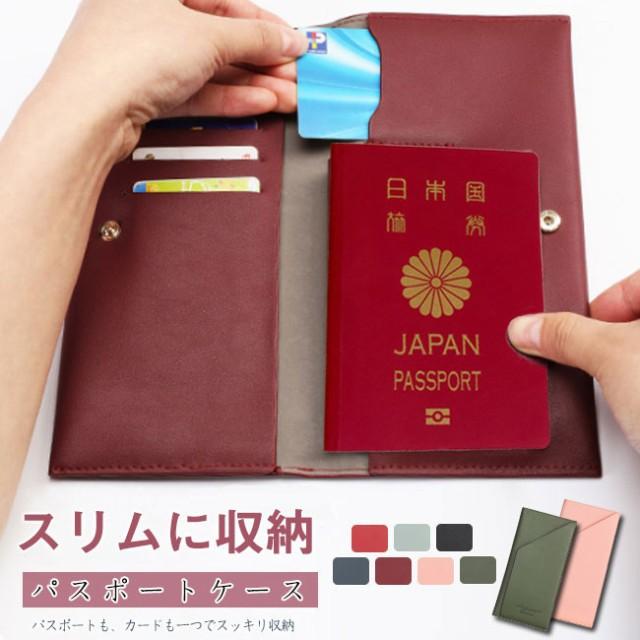 秋新作 パスポートケース パスポート入れ カード入れ ラベルポーチ マルチケース 札入れ おしゃれ 航空券 旅行