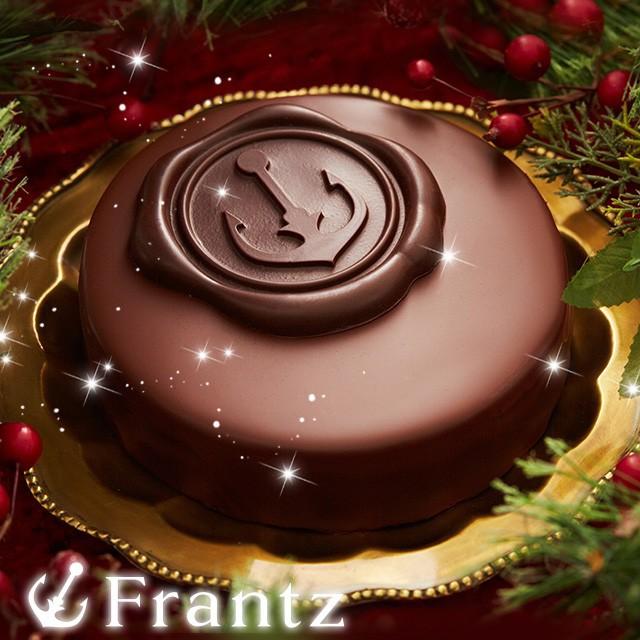 バレンタイン チョコ ギフト ケーキ 5号 珠玉の濃厚チョコレートケーキ! 神戸魔法の生チョコザッハ ザッハトルテ お取り寄せスイーツ 神