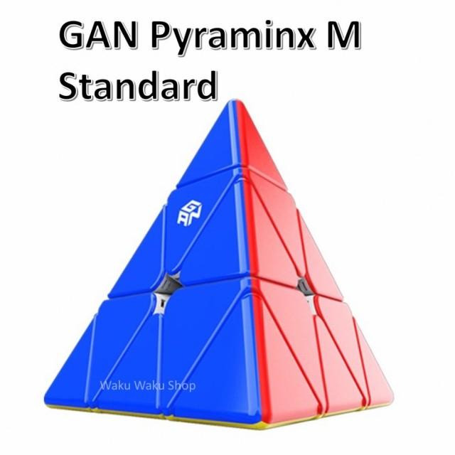 【安心の保証付き】【正規輸入品】 GAN Pyraminx M Standard ピラミンクス スタンダード 磁石搭載 ステッカーレス ルービックキューブ