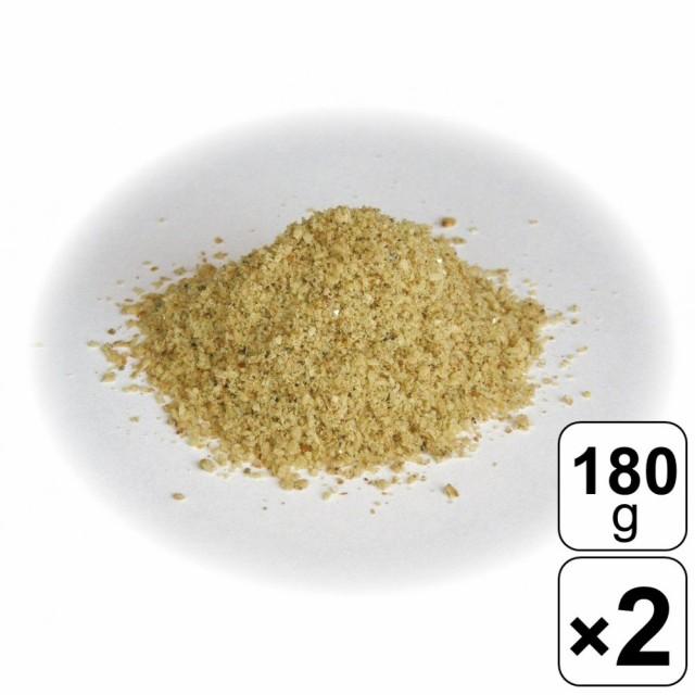 天然だし調味粉 180g ※2袋セット ※国産原料100% 無添加