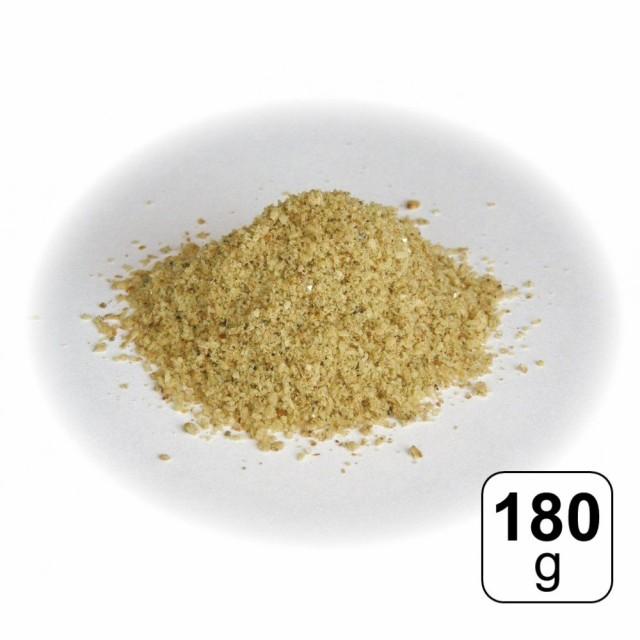 天然だし調味粉 180g ※国産原料100% 無添加