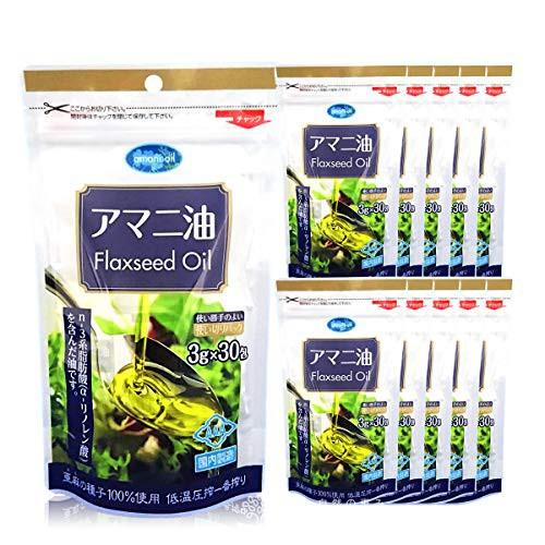 朝日 アマニ油 3g 30包 10袋セット 分包タイプ 亜麻仁油 あまに油 国内製造 フラックスシードオイル フラックスオイル オメガ3