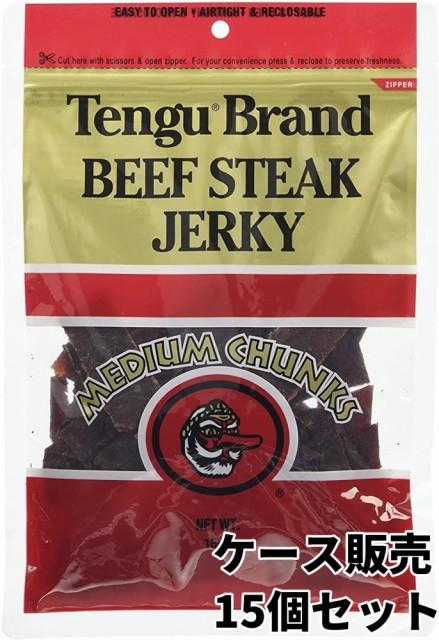 テング ビーフジャーキー ミディアムチャンク レギュラー 160g 15袋セット 送料無料 ケース販売 おつまみ 天狗