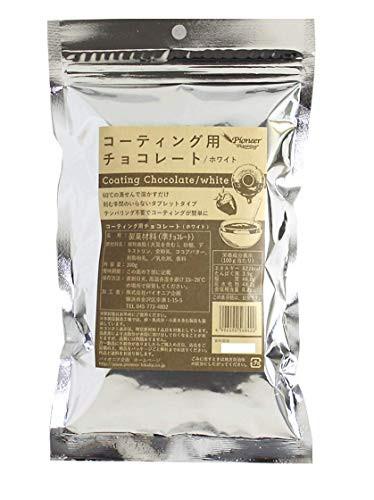 コーティング用チョコレート ホワイト 300g チョコレート 製菓材料 タブレットタイプ パイオニア企画