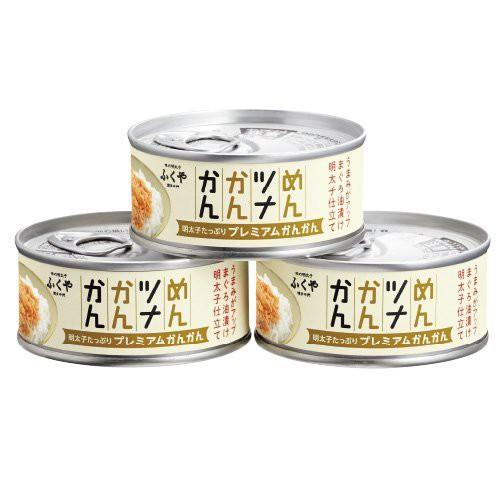 めんツナかんかん プレミアム3缶セット