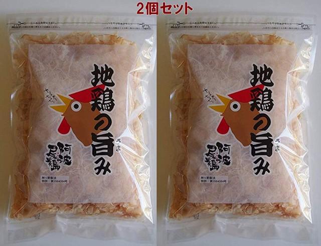 【2個セット】地鶏の旨み 阿波尾鶏削り節 100g 阿波鶏