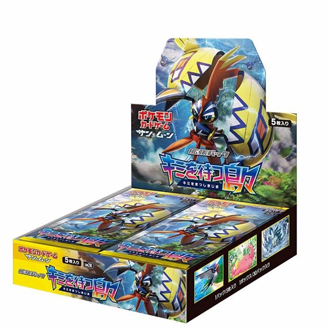 ポケモンカードゲームサン&ムーン 拡張パック キミを待つ島々 [BOX]
