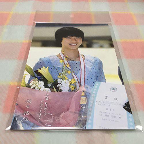 会場限定 羽生結弦展 ポストカード5枚セットA 日本橋高島屋