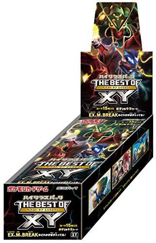 ポケモンカードゲーム ハイクラスパック THE BEST OF XY [BOX]