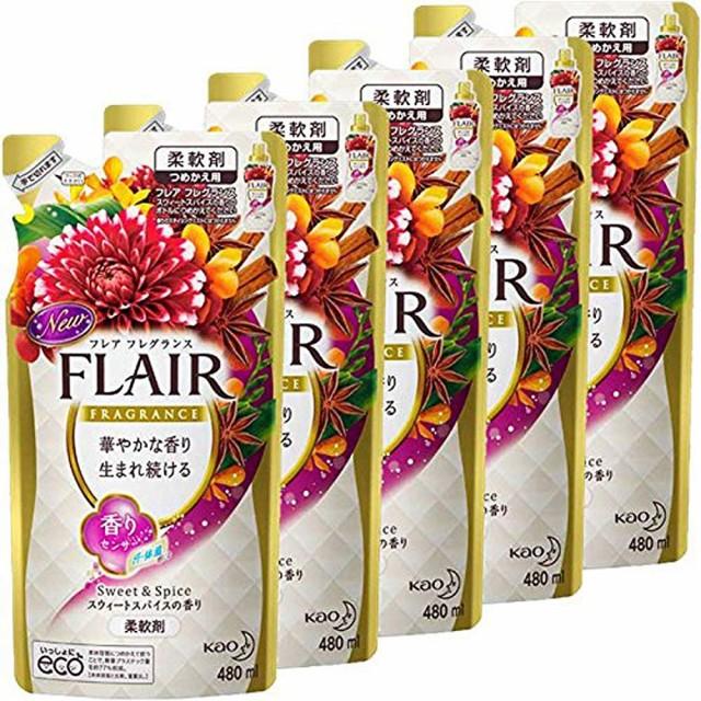 フレアフレグランス 柔軟剤 スウィート&スパイスの香り 480mL × 5個 代引き不可 まとめ買い 商品区分S