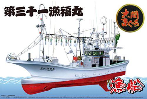 青島文化教材社 1/64 漁船 No.02 大間のマグロ一本釣り漁船 第三十一漁福丸 フルハルモデル プラモデル