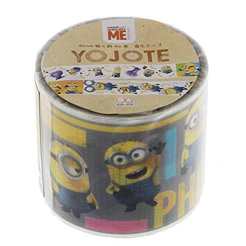 サンスター文具 ミニオン 養生テープ YOJOTE 3D S8580570
