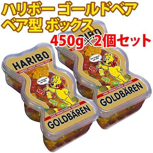 HARIBO GOLDBAREN ハリボー ゴールドベア型ボックス 450g X 2個セット 輸入菓子
