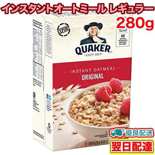 クエーカー インスタントオートミール レギュラー 336g(28g×12袋入り) 輸入菓子