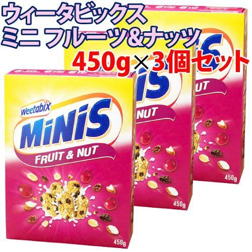 ウィータビックス ミニ フルーツ ナッツ 450g×3個セット シリアル weetabix 輸入菓子