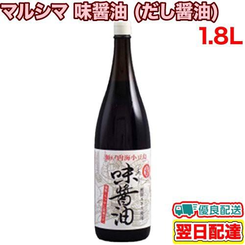丸島醤油 味醤油 (だし醤油) 1.8L