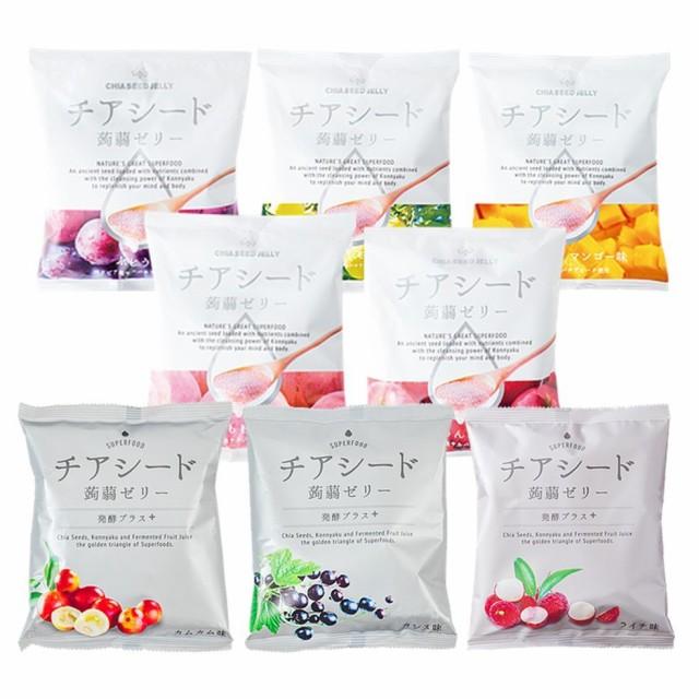 チアシード蒟蒻ゼリー 8種類×各1袋ずつ (1袋に10個入り 合計8袋セット)アルフォンソマンゴー 瀬戸内レモン ぶどう もも りんご カムカ