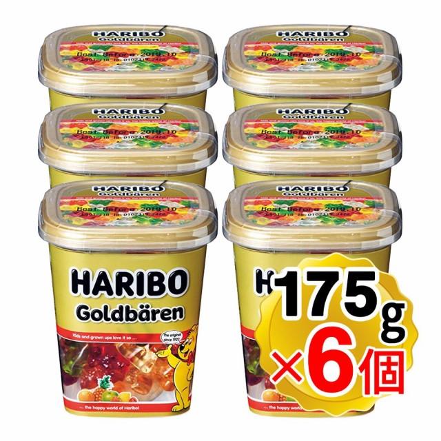 ハリボー ゴールドベア カップ 175g×6個セット 輸入菓子 HARIBO
