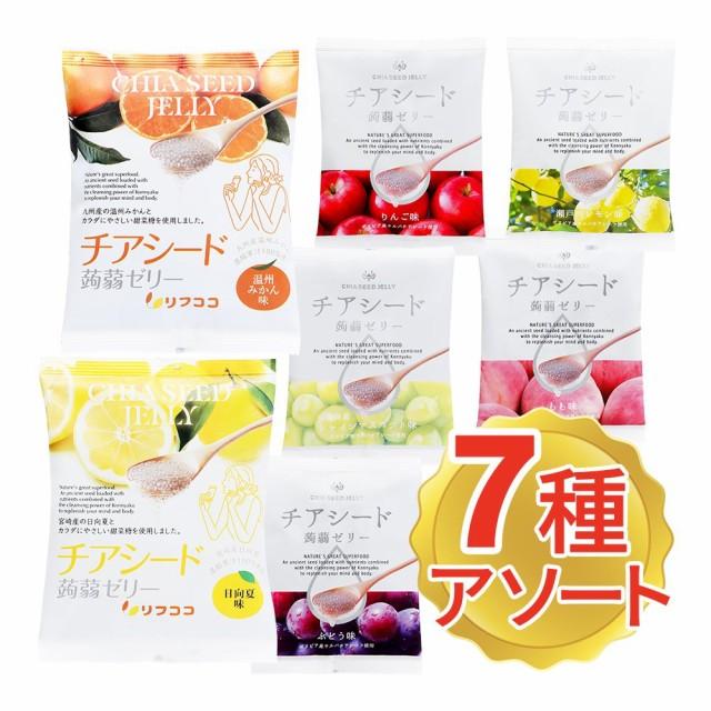 チアシード蒟蒻ゼリー 11種類セット (1袋10個入り) シャインマスカット マンゴー 瀬戸内レモン ぶどう もも りんご カムカム カシス ラ